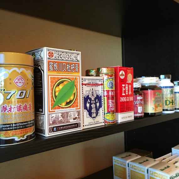 Imported Supplements